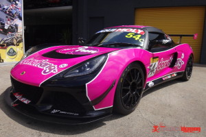 Lotus race car livery wrap